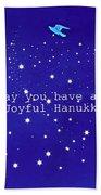 Joyful Hanukkah Card  Beach Towel