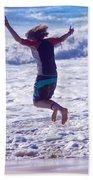 Jump Beach Towel