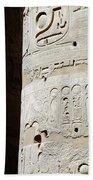 Karnak Temple 11 Beach Towel