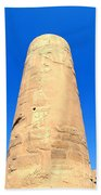 Karnak Temple 18 Beach Towel