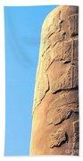 Karnak Temple 21 Beach Towel