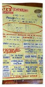 Katz's Catering Beach Towel