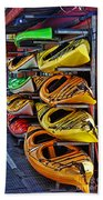 Kayaks Hdrbt3226-13 Beach Towel
