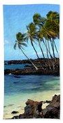 Kekaha Kai II Beach Towel