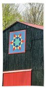 Kentucky Barn Quilt - 2 Beach Towel