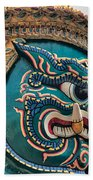 Khmer Guard Beach Towel