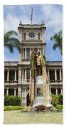 King Kamehameha In Leis Beach Towel