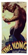 King Kong  Beach Towel