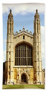King's College Chapel Beach Towel