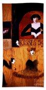 Kisses  - 50 Cents Beach Towel