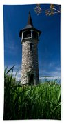 Kitchener's Pioneer Tower Beach Towel