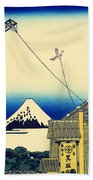 Kite Flying Over Mount Fuji Beach Towel