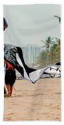 Kiteboard Gear Beach Towel