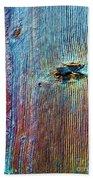Knotty Plank #1b Beach Towel
