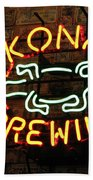 Kona Brewing Company Beach Towel