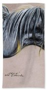 Kordelas Polish Arabian Horse Soft Pastel Beach Towel