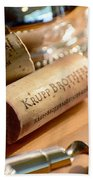Krupp Brothers Uncorked Beach Towel