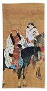 Kublai Khan Hunting Beach Towel