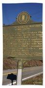 Ky-1995 Joseph Alexander Matthews 1902-1970 Beach Towel
