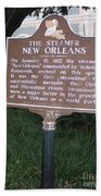 La-001 The Steamer New Orleans Beach Towel