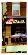 La Chic Regal Taverne Au Coin Rue Centre Et Charlevoix Pointe St Charles Scene De Rue Carole Spandau Beach Towel