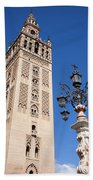 La Giralda Cathedral Tower In Seville Beach Towel