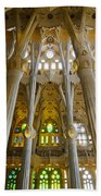 La Sagrada Familia Iv Beach Towel