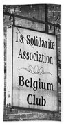 La Solidarite Association Belgium Club Beach Towel