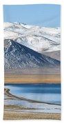 Lake Kara Kul Beach Towel