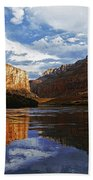 Lakeview Beach Towel