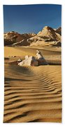Landscape With Mountains In Egyptian Desert Beach Towel