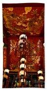 Lanterns And Dragons Beach Towel