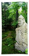 Leafy Path And Statuary Abby Aldrich Garden Beach Towel