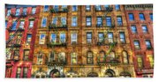 Led Zeppelin Physical Graffiti Building In Color Beach Towel