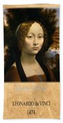 Leonardo Da Vinci 2 Beach Towel