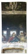 Leonardo Da Vinci's Last Supper Beach Towel