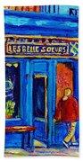 Les Belles Soeurs  Montreal Restaurant Plateau Mont Royal Painting By Carole Spandau Beach Towel