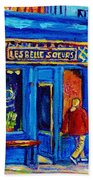 Les Belles Soeurs  Montreal Restaurant Plateau Mont Royal Painting By Carole Spandau Beach Sheet