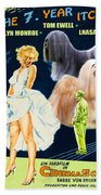 Lhasa Apso Art - The Seven Year Itch Movie Poster Beach Towel