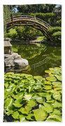 Lily Pad Garden - Japanese Garden At The Huntington Library. Beach Towel