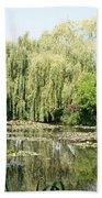 Lily Pond In Monets Garden Beach Towel