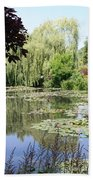Lily Pond - Monets Garden - France Beach Towel
