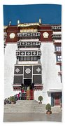 Line Of Pilgrims And Tourists Entering Former Living Quarters Of Dalai Lama In Potala Palace-tibet Beach Towel