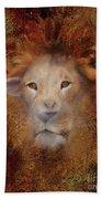 Lion Lamb Face Beach Towel
