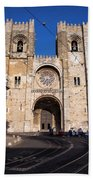 Lisbon Cathedral In Portugal Beach Towel
