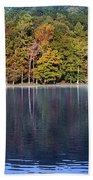 Little Beaver Lake Beach Towel