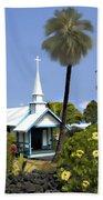 Little Blue Church Kona Beach Towel