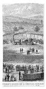 Locomotive, 1808 Beach Towel