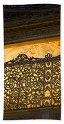 Loge Of The Sultan In Hagia Sophia  Beach Towel