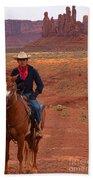 Lone Rider Beach Towel